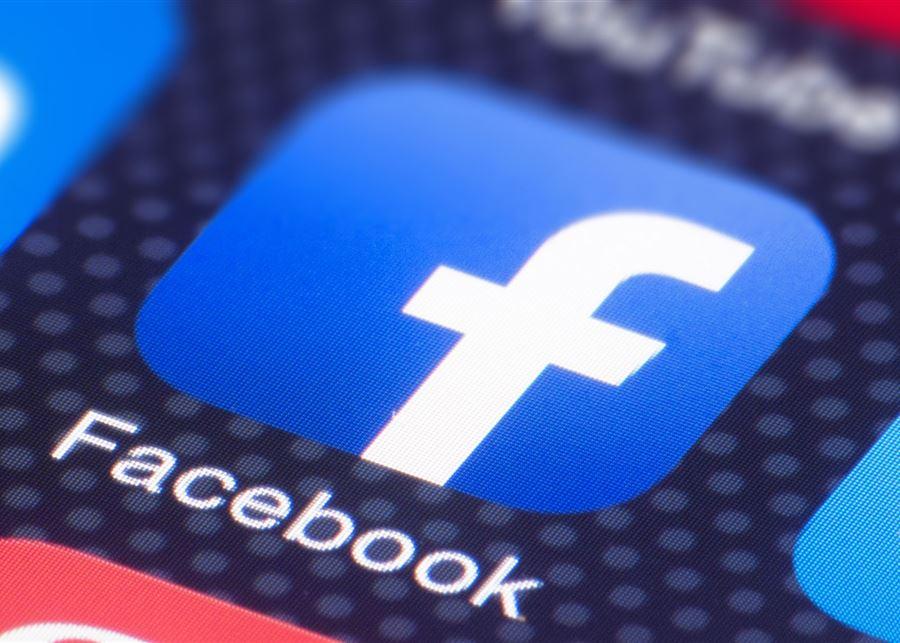 """صورة """"فيسبوك"""" تتخذ قرارا صادما لكل عشاق لعبة """"المزرعة السعيدة"""""""