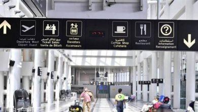 صورة وزارة الصحة: 10 حالات ايجابية على متن رحلات وصلت إلى بيروت في 10 و11 الحالي