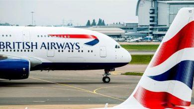 صورة تغريم الخطوط الجوية البريطانية 26 مليون دولار بسبب اختراق بيانات عملائها