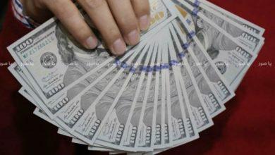 صورة مع ساعات الظهيرة: إليكم تسعيرة الدولار في السوق السوداء..