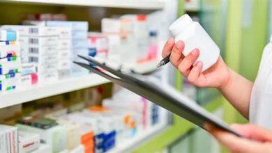 صورة هل نشهد ارتفاعاً قريباً لأسعار الدواء؟