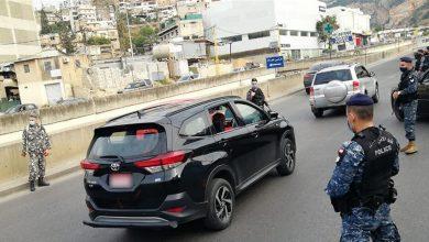 """صورة """"جنون فنون اللبناني"""".. هكذا تحايل مواطنون على حواجز الأمن خلال الاقفال (فيديو)"""