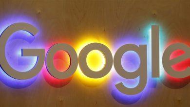 """صورة لأول مرة.. """"غوغل"""" ستكشف لمستخدميها ما تفعله ببياناتهم!"""