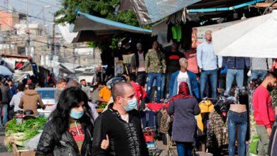 """صورة لبنان دولة فاشلة: المافيا تستثمر في كورونا.. ولهذا السبب """"حزب الله"""" لا يرغب باعتماد لقاح """"فايزر"""""""