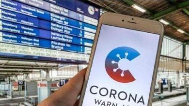 """صورة تطبيق التحذير من """"كورونا"""" في ألمانيا أبلغ عن 200 ألف نتيجة إيجابية حتى الآن"""