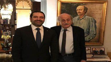 صورة الحريري وجنبلاط… وشيفرة الحصة الوزارية