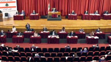صورة مجلس النواب يقرّ اقتراح قانون استيراد اللقاحات مع بعض التعديلات