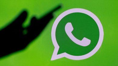 """صورة """"الرسائل المكشوفة""""… أزمة """"واتساب"""" تعود للواجهة من جديد"""