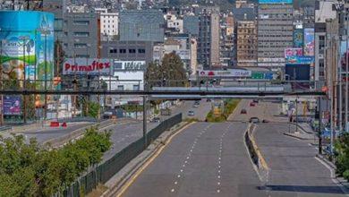 صورة إلى اللبنانيين.. لائحة بالقطاعات المشمولة بالمرحلة الأولى من إعادة فتح البلد
