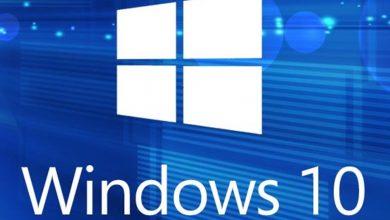 """صورة ميزات استثنائية من """"مايكروسوفت"""" لـ""""ويندوز 10″"""