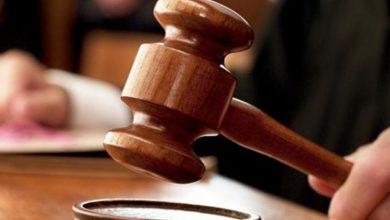 صورة محامون ضد الفساد: للبت بدعاوى تبييض الأموال والإثراء غير المشروع