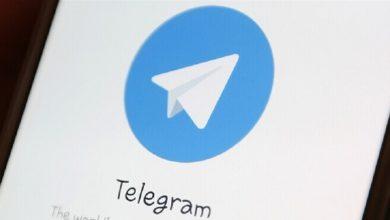 """صورة المستثمرون يمهلون """"تليغرام"""" أسبوعين لدفع تعويضات مالية وإلا…"""