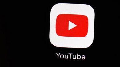 """صورة """"يوتيوب"""" يحظر 5 قنوات يديرها جيش ميانمار"""