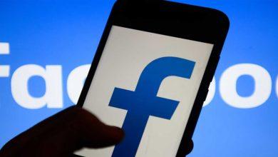 صورة فيسبوك تختبر تطبيقاً للسجناء السابقين