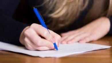 """صورة نحو امتحانات مدرسيّة حضوريّة… و""""الرسميّة"""" في موعدها"""