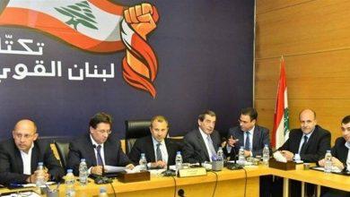 """صورة الموت يُؤلم نائب تكتل """"لبنان القوي"""" (صورة)"""