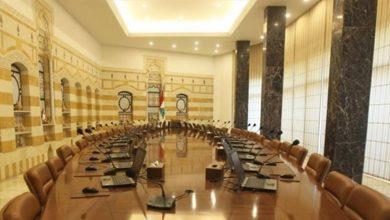 صورة العين على فيينا.. فهل تولد حكومة لبنان بالتوقيت الأميركي الإيراني؟