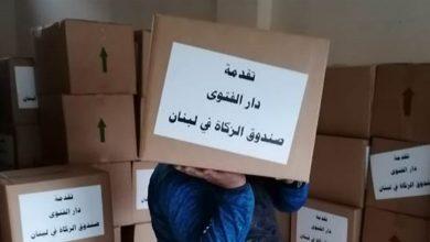 صورة بتوجيه من دريان..دار الفتوى في طرابلس توزع حصصًا غذائية