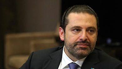 صورة هذا ما فعله الحريري خلال إلقاء باسيل كلمته في مجلس النواب