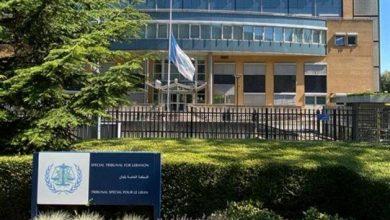 صورة هل تُعيد المحكمة الدوليّة ملف اغتيال الحريري إلى لبنان؟