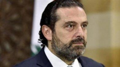 صورة الحريري يمهّد بيروتياً وسنّياً: الاعتذار محسوم