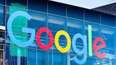 """صورة """"غوغل"""" تنوي إضافة تقنية جديدة للعثور على الهاتف"""