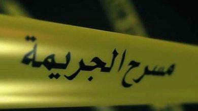 صورة جريمة مروعة في برج البراجنة.. زوجها قتلها أمام ابنتيها بإطلاق 15 رصاصة من رشاش حربي!