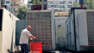 """صورة قطاع المولدات في لبنان… الى """"الكَسر""""!"""