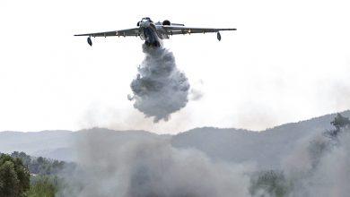 صورة عدد من القتلى إثر سقوط طائرة إطفاء أثناء إخماد الحرائق في تركيا