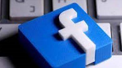 صورة فيسبوك يكشف عن أكثر رابط لديه شيوعا خلال الأشهر الثلاثة الأولى من 2021