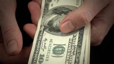 صورة إليكم تسعيرة الدولار في السوق السوداء صباح اليوم الإثنين..