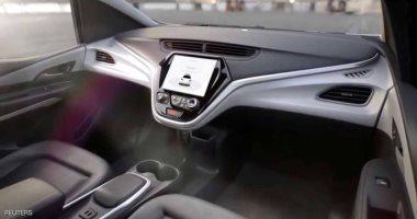 صورة كاليفورنيا تجعل المركبات ذاتية القيادة عديمة الانبعاثات إلزامية بحلول عام 2030