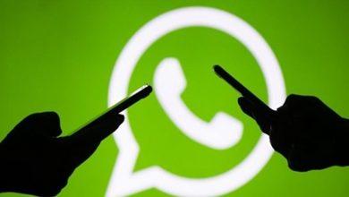 """صورة """"واتساب"""" يودع للأبد ملايين الهواتف بعد هذا التاريخ!"""
