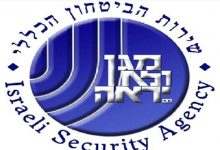 """صورة مصدر فلسطيني يكشف هوية رئيس """"الشاباك"""" الجديد"""